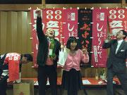 山廃純米「かまわぬ」をわが手に、大喜び!!