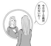 『ゆるすいっち」主婦の友情報インフォス社刊