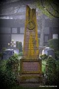 Denkmal der Musketiere, vorne