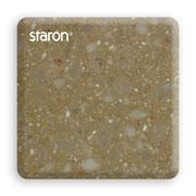 Quarry Sandbar TS345