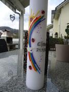 Regenbogen mit Marienkäfern