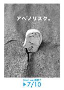 0126 奥勝實 銅版画家・イラストレーター