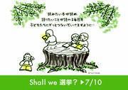 0192 吉田つぢ フリーデザイナー