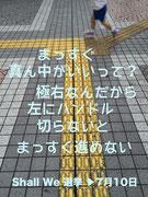 0122 カドヤユリ 主婦、東京造形大出身