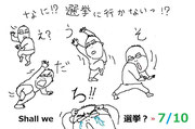 0137 EISAKU ANDO 彫刻家