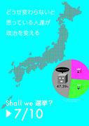 0141 大塚 克 イラストレーター