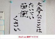 0003 Yohei Irie クリエイティブ・ディレクター