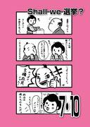 0149 浅利よざえもん デザイン事務所