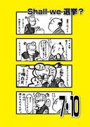 0148 浅利よざえもん デザイン事務所