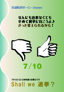 0199 Motohide Matsushita デザイナー