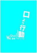 0117 木村瑠汰 デザイナー/イラストレーター