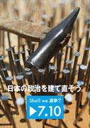 0188 大森恒誠 フォトグラファー