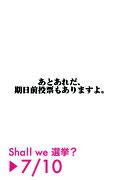 0152 井上康彦 元芸術学科助手