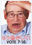 0128 中島英樹 アートディレクター、グラフィック・デザイナー