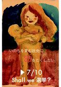 0124 小松原藤子 絵画造形教室主宰
