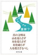 0177 大島明海