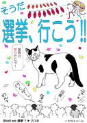 0180 南京猫 主婦