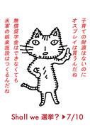 0159 古山一彦 猫絵描き