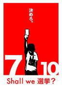 0118 木村瑠汰 デザイナー/イラストレーター