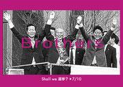 0004 Yohei Irie クリエイティブ・ディレクター