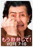 0127 中島英樹 アートディレクター、グラフィック・デザイナー
