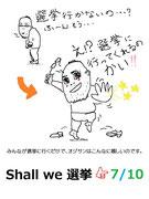 0176 EISAKU ANDO 彫刻家