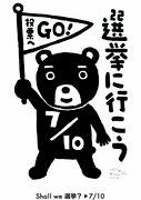 0125 山本祐司 絵本作家・イラストレーター