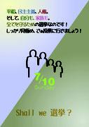 0198 Motohide Matsushita デザイナー