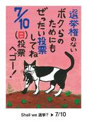 0145 山口マオ イラストレーター、絵本作家