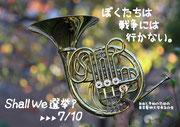 0018 川嶋均    東京藝術大学ドイツ 語講師