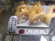 キャラメルリンゴのロールケーキ¥380(税込み)