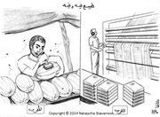 Marokkanischer Witz 1