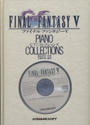 Final Fantasy V Piano Collections (Front)