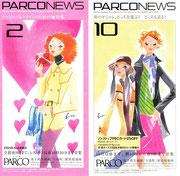 PARCO リーフレット表紙