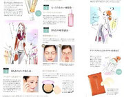 資生堂 BeautyBook カット