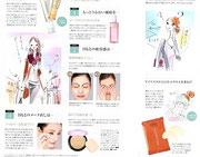 資生堂 BeautyBook カット