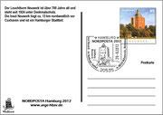 Postkarte Leuchtturm Neuwerk