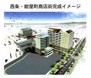 最初の紺屋町商店街再開発完成イメージ