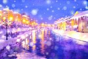 水彩画                           小樽運河雪あかり