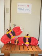 厚木の郷土品(手作り凧) 豆腐会館玄関ホール