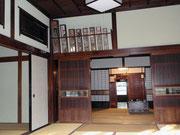 大正民家園の部屋