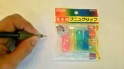 【左手用プニュグリップ】 鉛筆、ペンが左手で正しく持てるグリップです。4本セットです。 ¥110(税込)