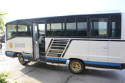 Transferbus Flughafen Sorong
