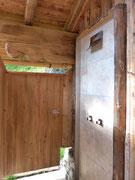 Außendusche vor der Sauna