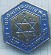 Służby żydowskie porządkowe w Gettcie