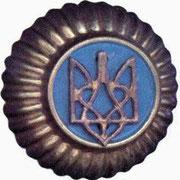 odznaka wojsk ukraińskich