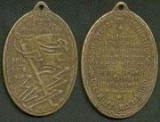 Odznaka kombatancka za I wojnę 1914-1918,kyfhauserbund rejon Blankenburg