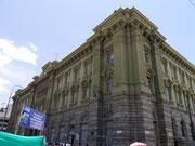 Collegio, Riobamba, Ecuador