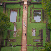 view of the gardens from the Sigiriya Rock Summit, Ancient City of Sigiriya