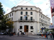 Edificio Academia de Ciencias - Cordoba, Argentina